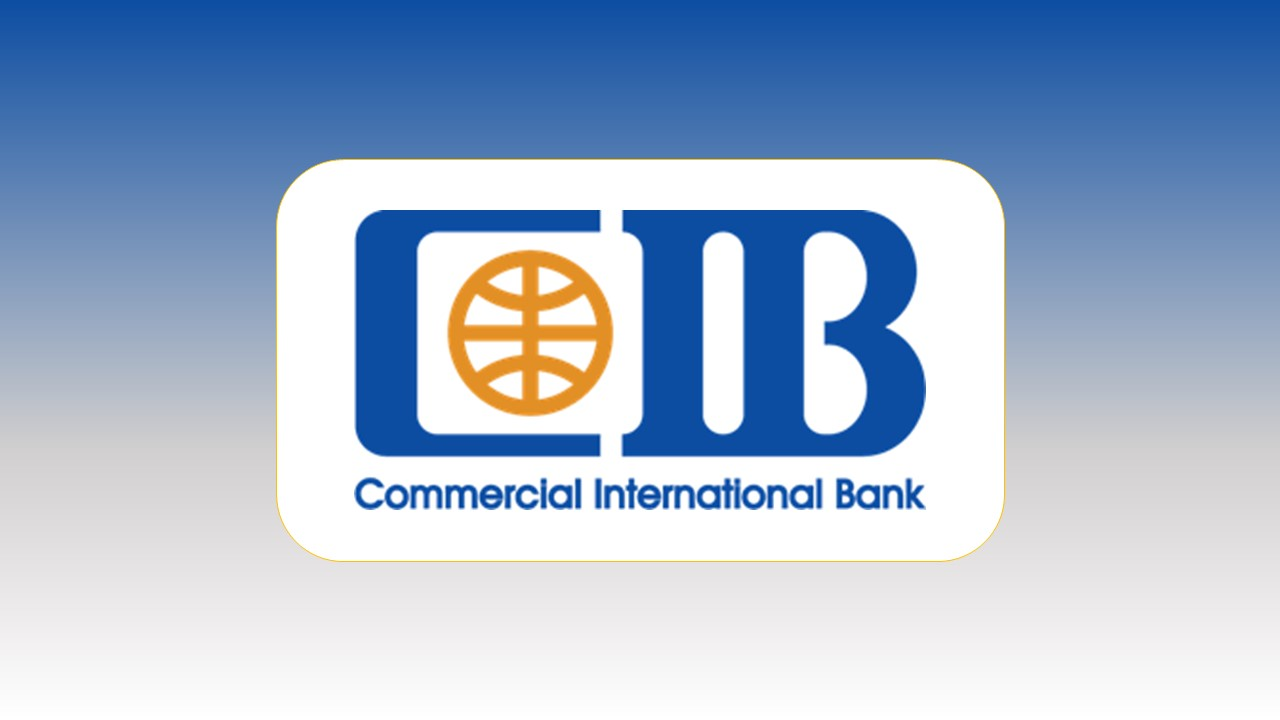 وظائف بنك التجاري الدولي CIB