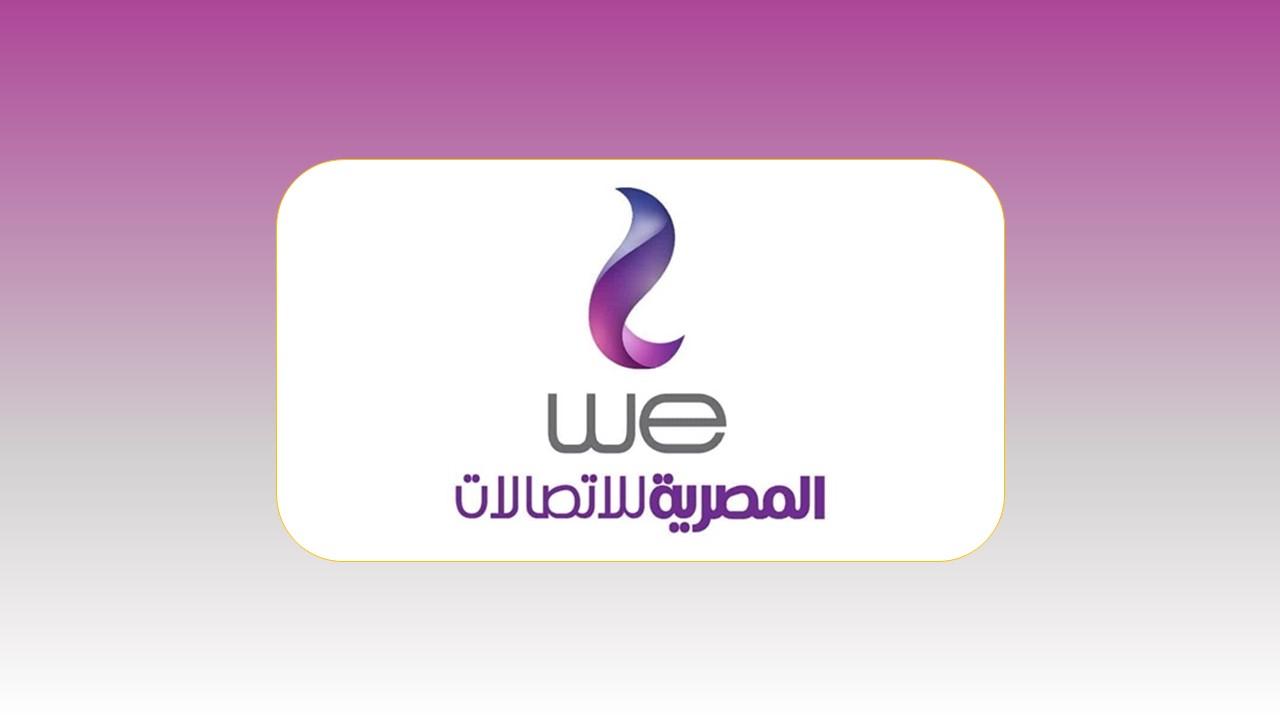 وظائف الشركة المصرية للإتصالات