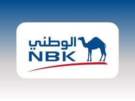 وظائف بنك كويت الوطني مصر