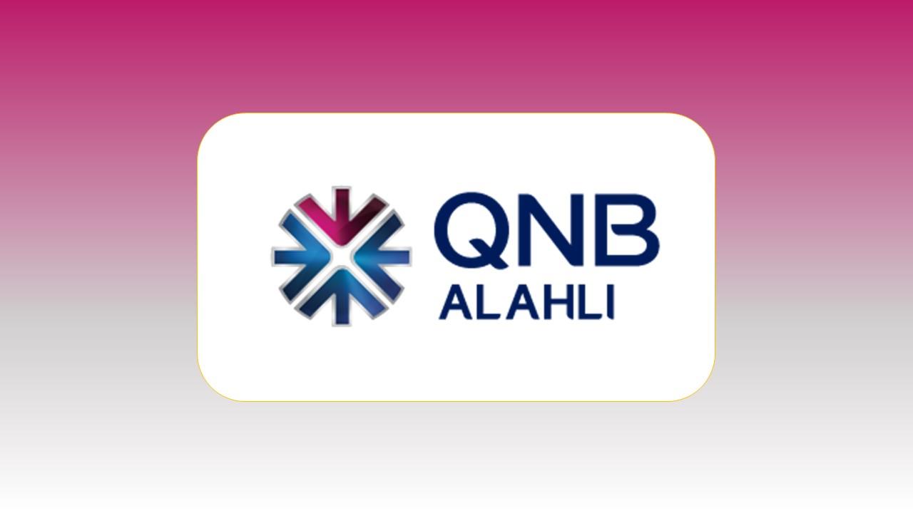 وظائف بنك قطر الوطني الاهلي مصر