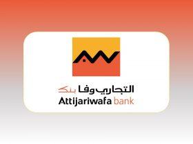 وظائف بنك التجاري وفا مصر