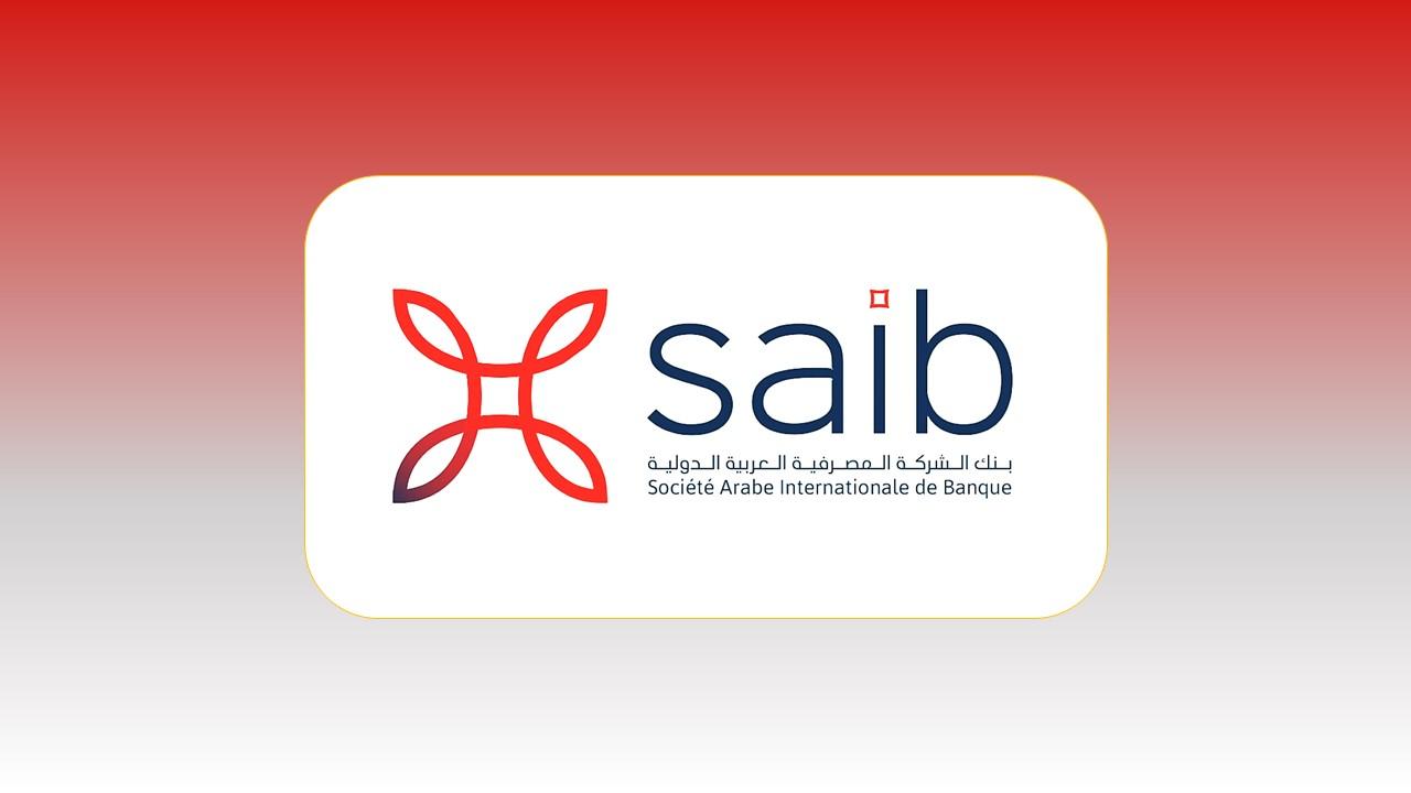 وظائف بنك الشركة المصرفية العربية الدولية