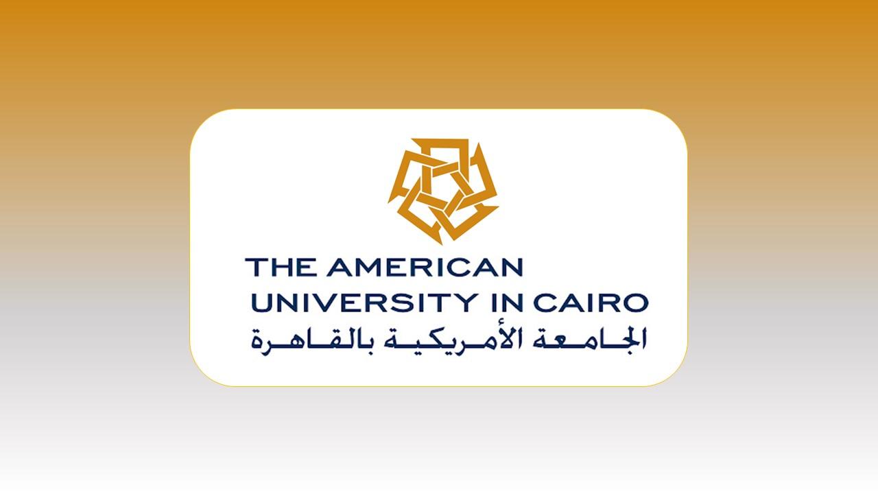 وظائف الجامعة الامريكية بالقاهرة