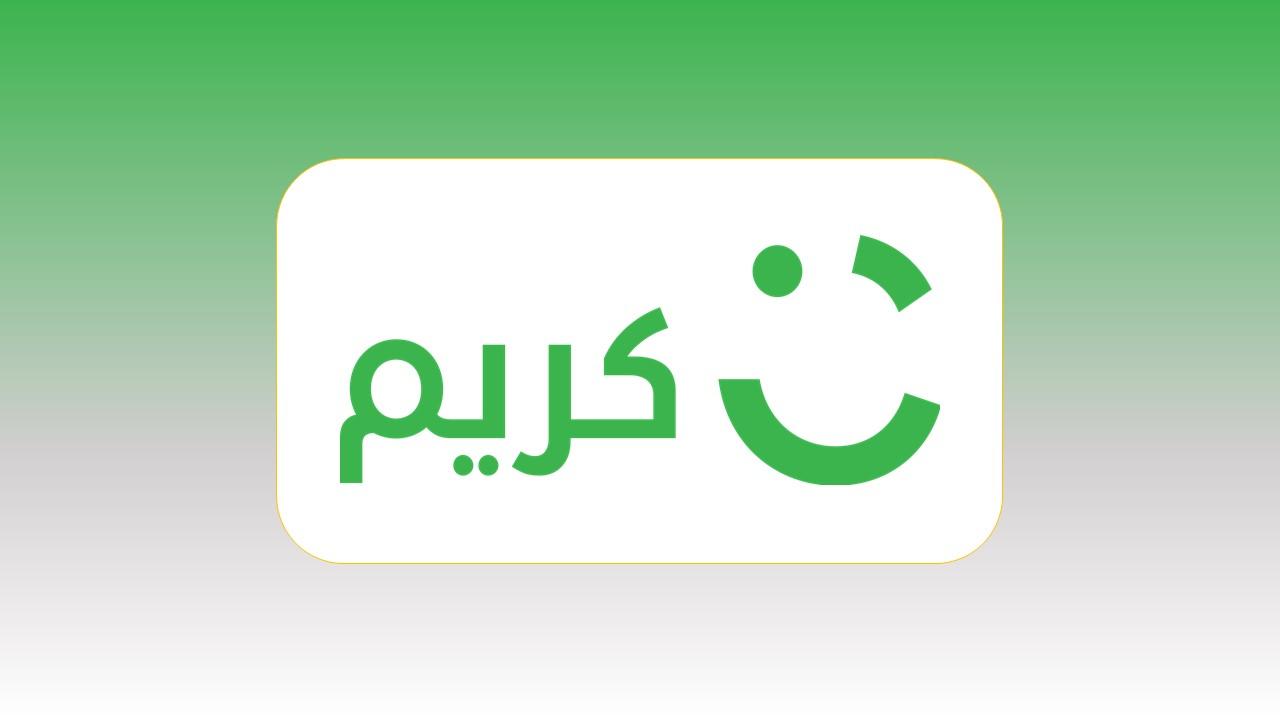 وظائف شركة كريم مصر