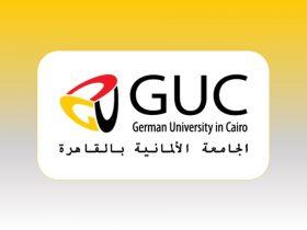 وظائف الجامعة الالمانية مصر
