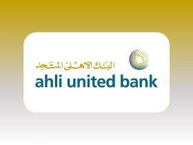 وظائف البنك الاهلي المتحد مصر