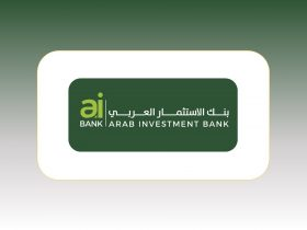 وظائف بنك الاستثمار العربي