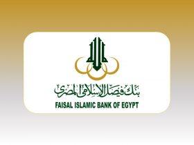 وظائف بنك فيصل الإسلامى المصرى