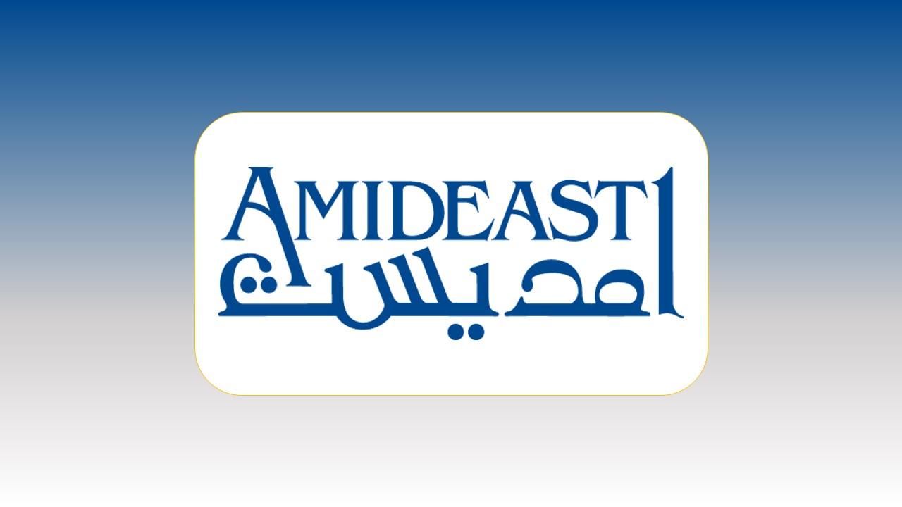 وظائف أمديست مصر